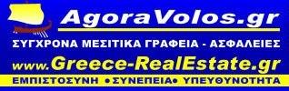 """AgoraVolos.gr"""
