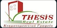 Thesis Hellas Property