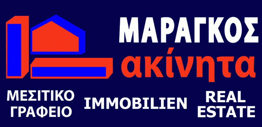 ΜΑΡΑΓΚΟΣ ΑΚΙΝΗΤΑ - REAL ESTATE