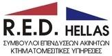 RED HELLAS